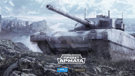 Armored Warfare. Armata