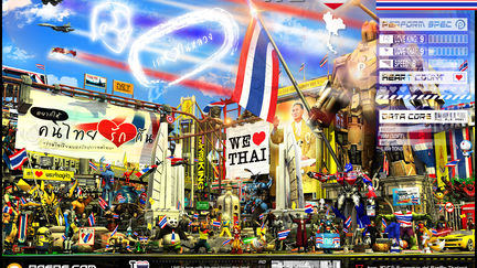 WE Love Thailand & We love our King 2014