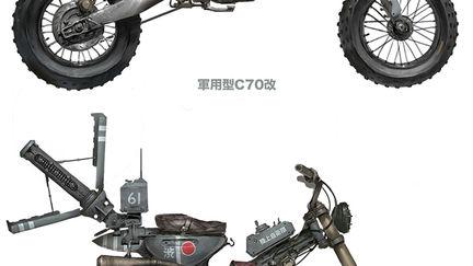Armor cub
