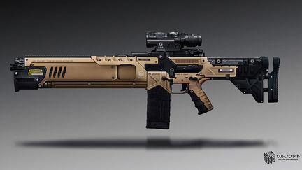 Wolfwood Assault Rifle