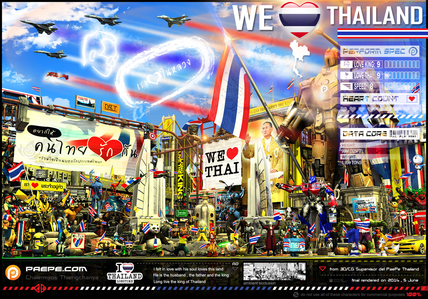 Paepe we love thailand and 1 0b1faa50 lpn6